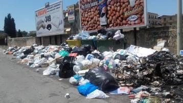 rifiuti bag 2